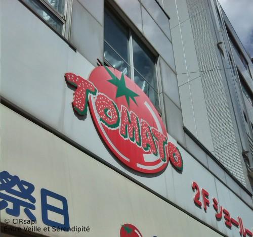Tomato#02